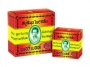 Madame Heng classic soap